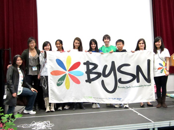 Burnaby Youth Sustainability Network (BYSN)